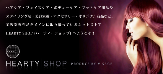 Welcome to HEARTY SHOP!!